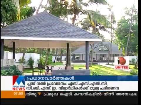 Shingles Manorama Flv Youtube