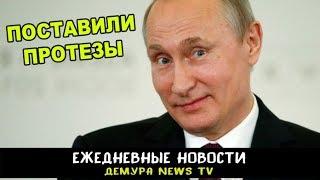 Россиян испугал нюанс во внешности Путина