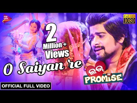 O Saiyan Re Saiyan Re - Official Video | Love Promise New Movie 2018 | Jaya, Rakesh