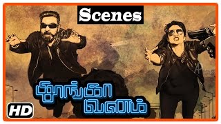 Thoongavanam Tamil Movie   Climax Scene   Kamal Haasan gets admitted in the hospital   Trisha