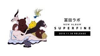 ポップマエストロこと冨田恵一が今を輝く若き才能たちと共に、 新たな音...