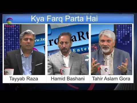 Nawaz Sharif's ke sach se kya farq Parta Hai @TAG TV