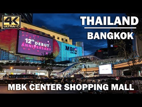 ⁴ᴷ Shop Cheap At MBK Center Shopping Mall, Bangkok Thailand