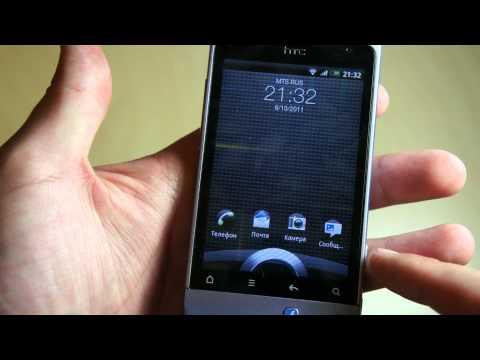 Видео HTC Salsa