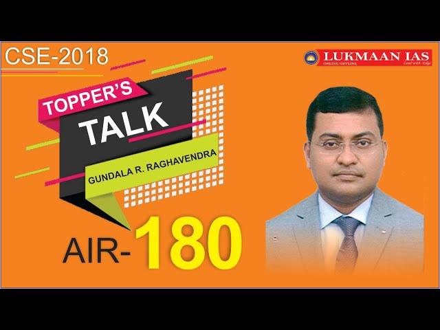 GUNDALA REDDYRAGHAVENDRA | AIR-180 UPSC CSE 2018 | GS TEST SERIES | LUKMAAN IAS | TOPPER'S TALK |