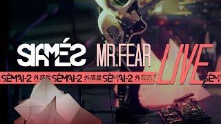 """SIAMÉS """"Mr. FEAR"""" LIVE Session at SÈMAI-2 [Feat. Pato Pacheco]"""