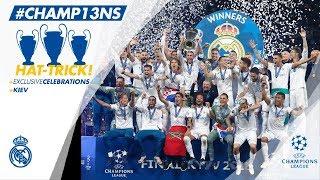 UEFA CHAMPIONS LEAGUE WINNERS 2018 | Full celebrations