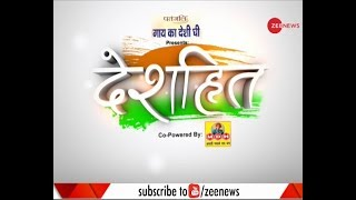 Deshhit: Watch detailed analysis of all the major news of the day,  August 27, 2018