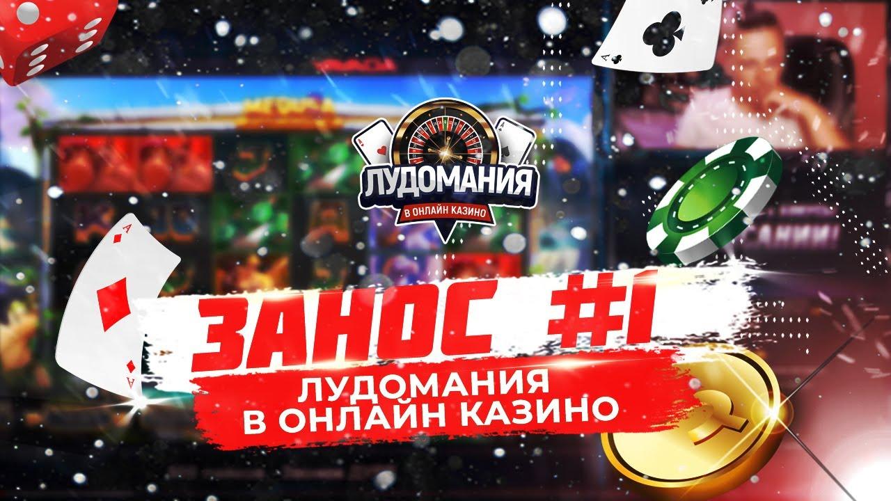 LIVE CASINO GAMES - BIG WIN