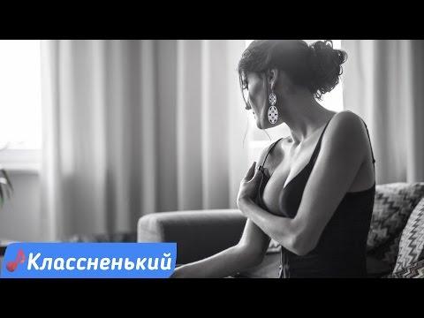 Сергей Сухомлин - Не люби меня [Новые Песни 2016]