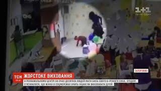 У Запоріжжі матір-блогерка побила 6-річного сина на очах у відвідувачів ТРЦ
