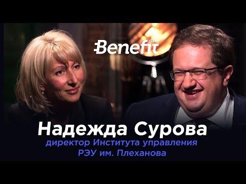 Интервью: Надежда Сурова о блокчейн-образовании, ICO и цифровом государстве. Benefit Daily 18+