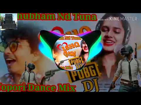 dj-ishq-wala-pubg_mantu-chhuria-&-asima-panda-new-sambalpuri-dj-song-  -sambalpuri-dj-official
