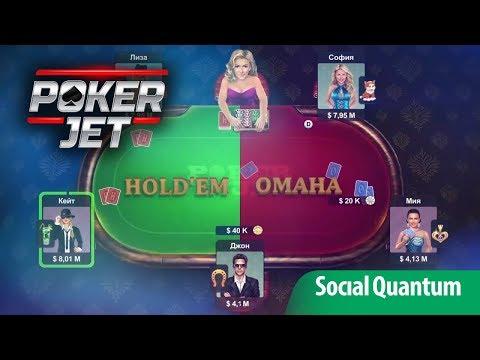 Poker Jet RU 2014