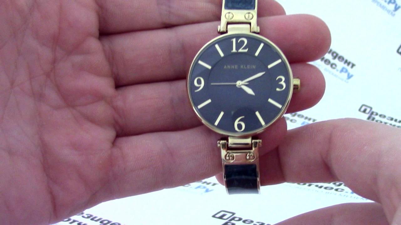 Часы Anne Klein 2210NMGB Часы Skagen 581XLGLB