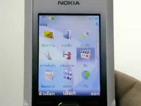 siamphone review Nokia 7210 supernova สยามโฟน