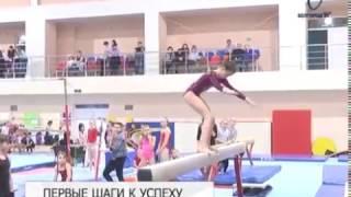 Открытое первенство города по спортивной гимнастике проходит в Белгороде