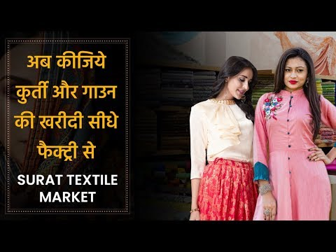 Wholesale Textile Market Surat | Kurtis from Manufacturers b