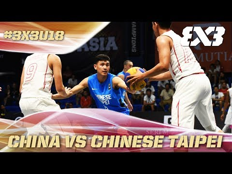 Chinese Taipei shock China in terrific 3x3 game - Full Game - U18 Asia Cup - FIBA 3x3