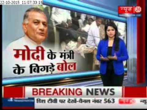 Dalit kids death: VK Singh makes 'dog' comment, then clarifies