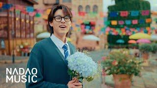 Billkin - เก็บไว้ตลอดไป (Once & Forever) [Official MV]