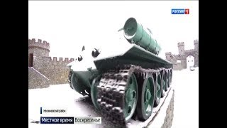 """Немецкий танк из донского музея стал героем фильма """"Т-34"""""""