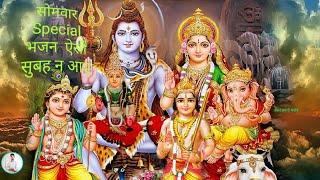 सोमवार Special भजन।।ऐसी सुबह ना आए आए ना ऐसी साम।।।aisi subah na Aaye।। Vikram krs