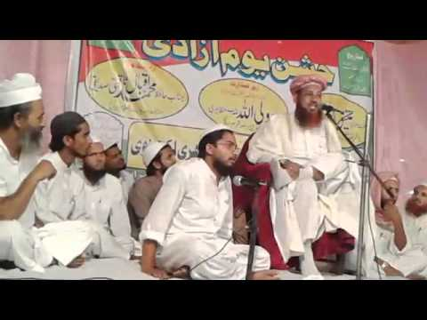 Mulana kafeel ashraf 15 agast me huwa jalsa bahrai