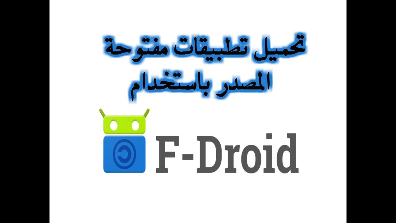 F-Droid - portablecontacts net
