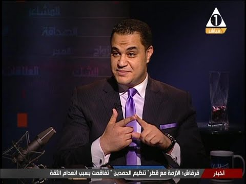 د. أحمد هارون: التشوه المعرفي في تفسير