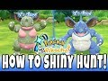 How to Shiny Hunt NIDOKING & NIDOQUEEN in Pokemon Let's GO! Best Shiny Hunting Guide for Rare Spawns