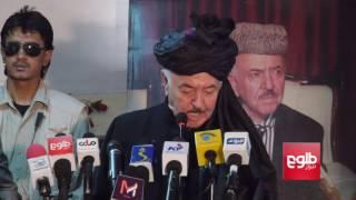 Political Parties Criticize Jamiat's Stance