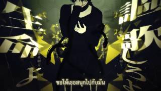 Repeat youtube video 【KPTH】Outer Science 「Thai Version」