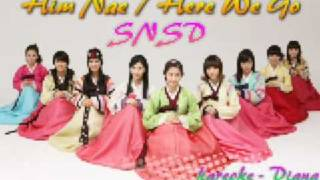 ♪ SNSD Him Nae / Here We Go - instrumental / karaoke ~ Diana ♪