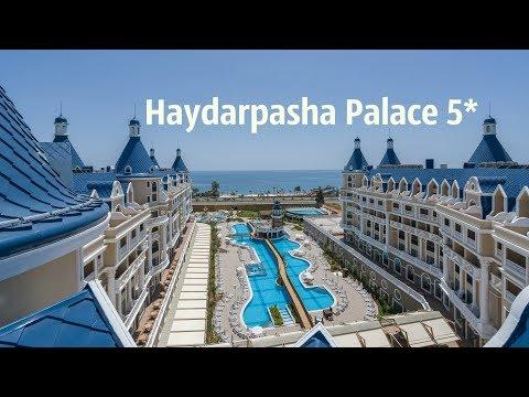 Моя Семья.Обзор отеля Haydarpasha Palace 5*(Турция/Аланья/Тюрклер).