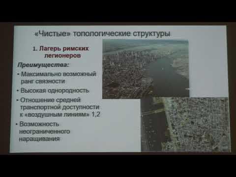 Битюкова В. Р. - Экология города - Роль автотранспорта в загрязнении городов России (продолжение)