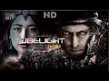 Tubelight Trailer 2017 HD ¦ Salman khan, Katrina kaif, Zhu Zhu, Irfan Khan