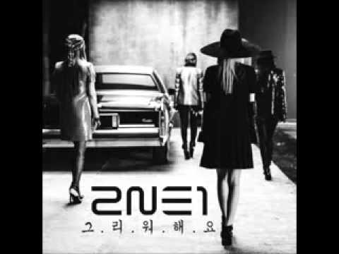 2NE1 - Missing You Mp3