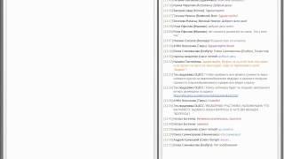 Юридические консультации: взаимодействие с пожарными(Ведущий: Калмыков Виталий Валентинович - юрист коллегии адвокатов