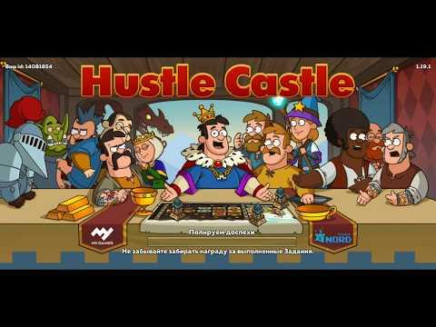 Последний босс Hustle Castle