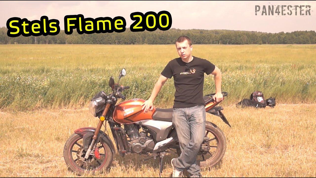 Stels Flame 200 2019г, 20000км   Скрипт для Заработка на Автомате