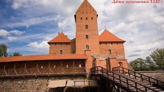 Тракайский замок, Литва, Trakai castle(Начни зарабатывать на своём канале уже сейчас http://join.air.io/Piterklad. Минимальные выплаты 1 y.e в WebMoney. Самые лучшие..., 2016-03-23T14:04:05.000Z)