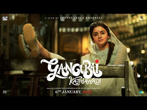 Gangubai Kathiawadi Movie Teaser | Sanjay Leela Bhansali, Alia Bhatt | 30th July 2021