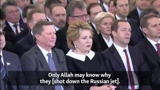 Путин: Аллах наказал Турцию