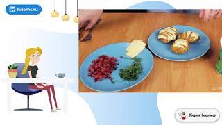 Запеченный картофель в духовке с сыром Рецепты
