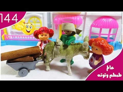 Animals Farm Toys Baby doll toys Learn Animals Names and Sounds for Kids