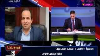 رسائل النائب محمد إسماعيل لأهالي الصعيد عن تصريحات وزير التنمية المحلية