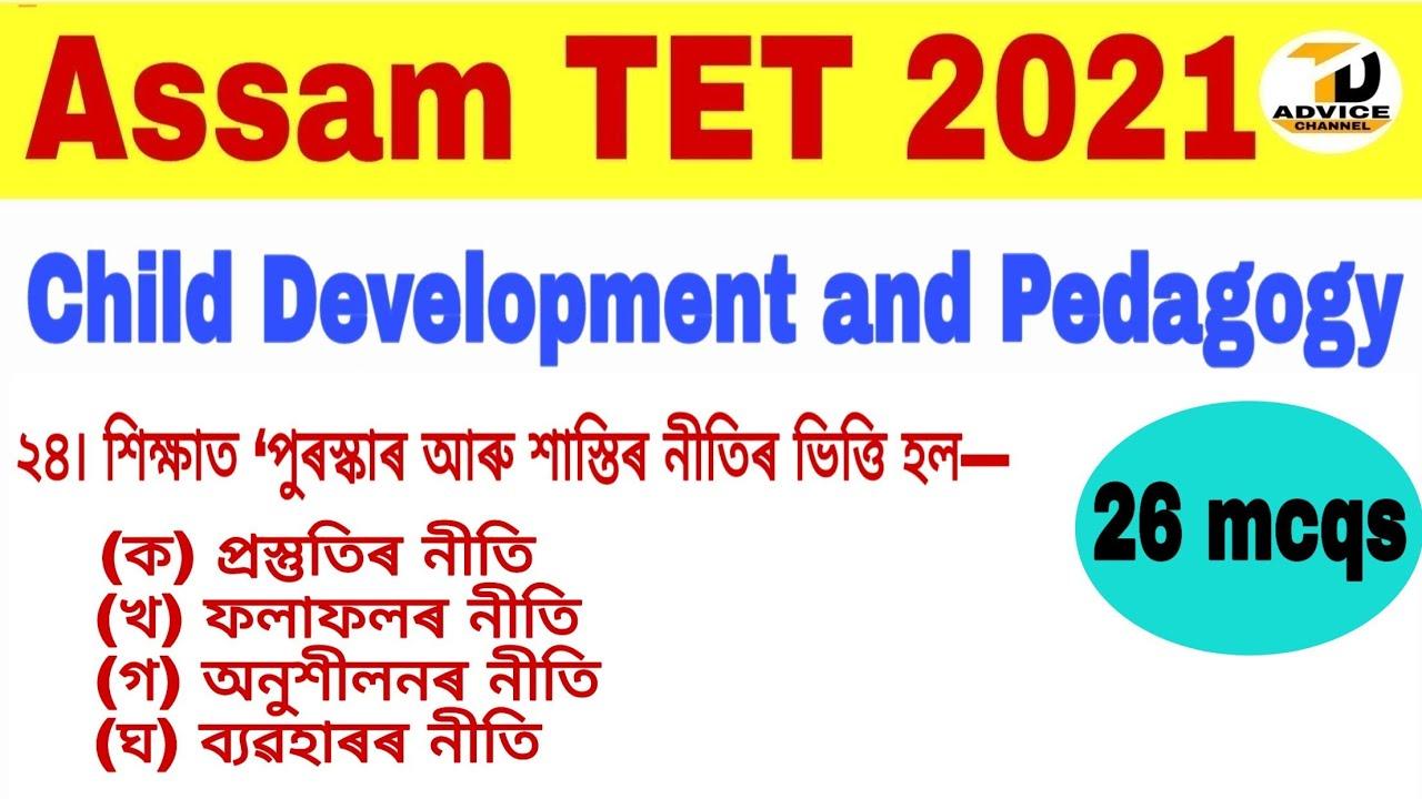 Assam TET 2021//CDP//Important Mcqs