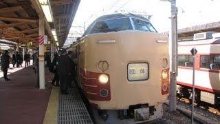 東海道貨物支線の調査列車に同行