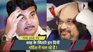 भाजपा और शिवसेना फिर आमने सामने, Amit Shah को उद्धव ठाकरे का करारा जवाब